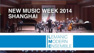 New Music Week 2014 / Shanghai